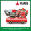 China Kanshan 15HP 70cfm Portable Mining Air Compressor W-2/5
