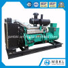200kw/250kVA Diesel Generator Set Powered by Wechai Engine/High Quality