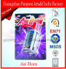 High Tone Loud Sound Speaker Air Horn Noise Maker