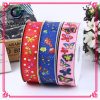 Competitive Price Custom Printed Silk Fairy Ribbon Wholesale