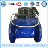 Dn50-300mm Detachable Photoelectric Direct Reading Water Meter