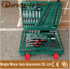 150PCS Socket Set Tools Kit (TM26)