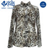 Mixed-Colour Patterns Turn-Down Collar Loose Long-Sleeve Fashion Blouse