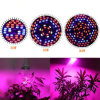 LED Plant Hydroponics Fill Light Vegetables Grow Light Spot Lamp