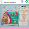 2017 Competitive Price Plastic Backed Baby Diaper