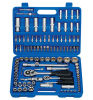 108PCS 1/4&1/2 Socket Set (BS-S015)