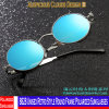 8828 Unisex Retro Style Round Frame Polarized Sunglasses