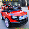 Plastic Baby Battery Powered Cheap Electric Kids Car