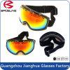 Three-Layer Foam Anti-Fog Double Lens UV400 Revo Winter Snow Sports Ski Goggles