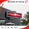 P8 Outdoor Full Color Advertising LED Panel