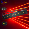 Red Beam Laser Light