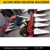 Hand-Held Mini Wheat and Rice Harvester 4G100 / Reaper Wheat Cutter Mini Harvester 4G100