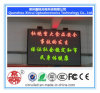 Φ 5.0 Indoor LED Display Module