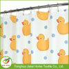 Cute Duck Yellow Modern Extra Wide Shower Curtain