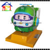 Coin Operated Game Machine Swing Car Smart Boy