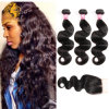 Brazilian Virgin Hair with Closure 4 Bundles Brazilian Virgin Hair Body Wave