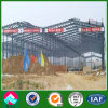 Multi-Span Steel Structure Workshop (XGZ-SSB121)