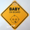Baby on Board PP Car Sign with Suction Cup