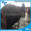 Flexible Rubber Hydraulic Hose En853 1sn