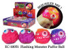 Flashing Monster Puffer Ball Toy