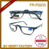 Fashion Personal Optics Reading Glasses Fr-P2233