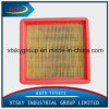 Air Filter (S11-1109111) for Chery