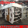 Four Colour Paper Napkin Printing Machine/Facial Tissue Printer Machine (CE)