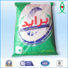 Industrial Cleaning Detergent Washing Laundry Powder
