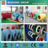Reliable Supplier of 2214 Coated Aluminum Coil