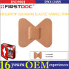 High Quality OEM 50*45mm Elastic Fabric Material Pink Color Butterfly Style Adhesive Bandages