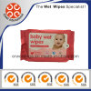 25PCS Baby Wet Towel and Baby Wipes
