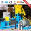 New Animal Feed Pellet Making Machine