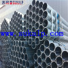 Galvanized Steel Pipe Sellers