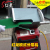New Model Ply Separator Machine Conveyor Belt Cutting Machine