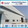 Egypt Prefabricated Steel Structure Warehouse