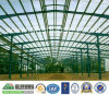 ISO Certification Modular Building Steel Building Prefab House Steel Structure Workshop and Warehouse