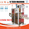 Automatic (PVC label) Shrink Sleeve Labeling Machine (UT-500)