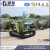 Hf100ya2 Crawler Type DTH Drilling Rig