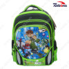 Fancy Cool Kids Backpack Bags for School Teens Boys