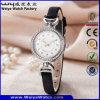 ODM Casual Leather Strap Quartz Ladies Wrist Watch (Wy-079B)