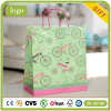 Bicycle Green Clothing Store Art Gift Paper Bag