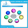 IP68 12V Resin Filled RGB White LED Underwater Light Swimming Pool Lamp