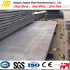 X60mo Hot Sale Offshore Pipeline Steel