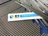10% Cobalt Extruded Tungsten Carbide Rod