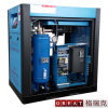 High Efficient Air Cooling Way Twin Screw Air Compressor