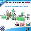 Bag Sealing Machine (HBL-B 600/700/800)
