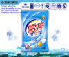 Hand Washing Detergent Powder