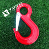 Qingdao Yanfei Rigging Hardware Supplier