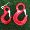 G80 Forged Eye Sling Hook