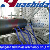 Hollow Wall Spiral Pipe Line HDPE Double Pipe Extrusion Line